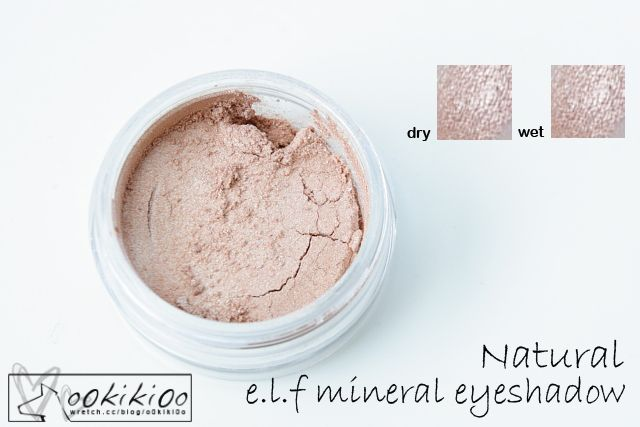 E.L.F. Mineral Eyeshadow in Natural