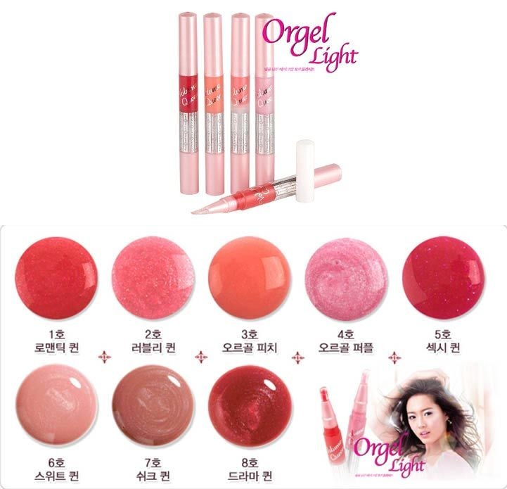 Etude House Orgel Light Volume Queen