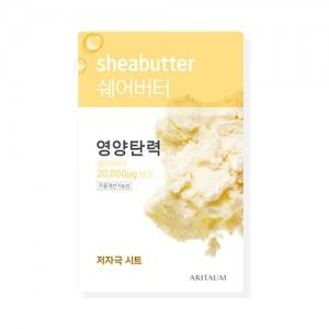 Aritaum - Fresh Power Essential Mask - Shea Butter