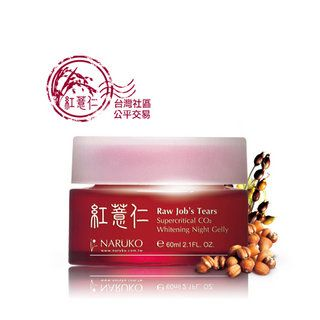 Naruko Raw Jobs Tears Supercritical CO2 Whitening Night Gelly