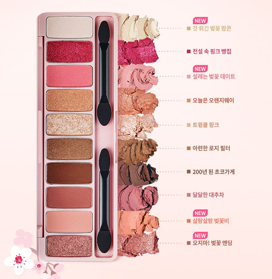 Etude House Play Color Eyes Cherry Blossom Palette reviews, photos ...