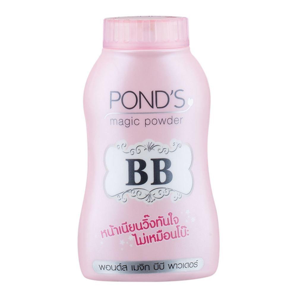 Magic Powder - BB