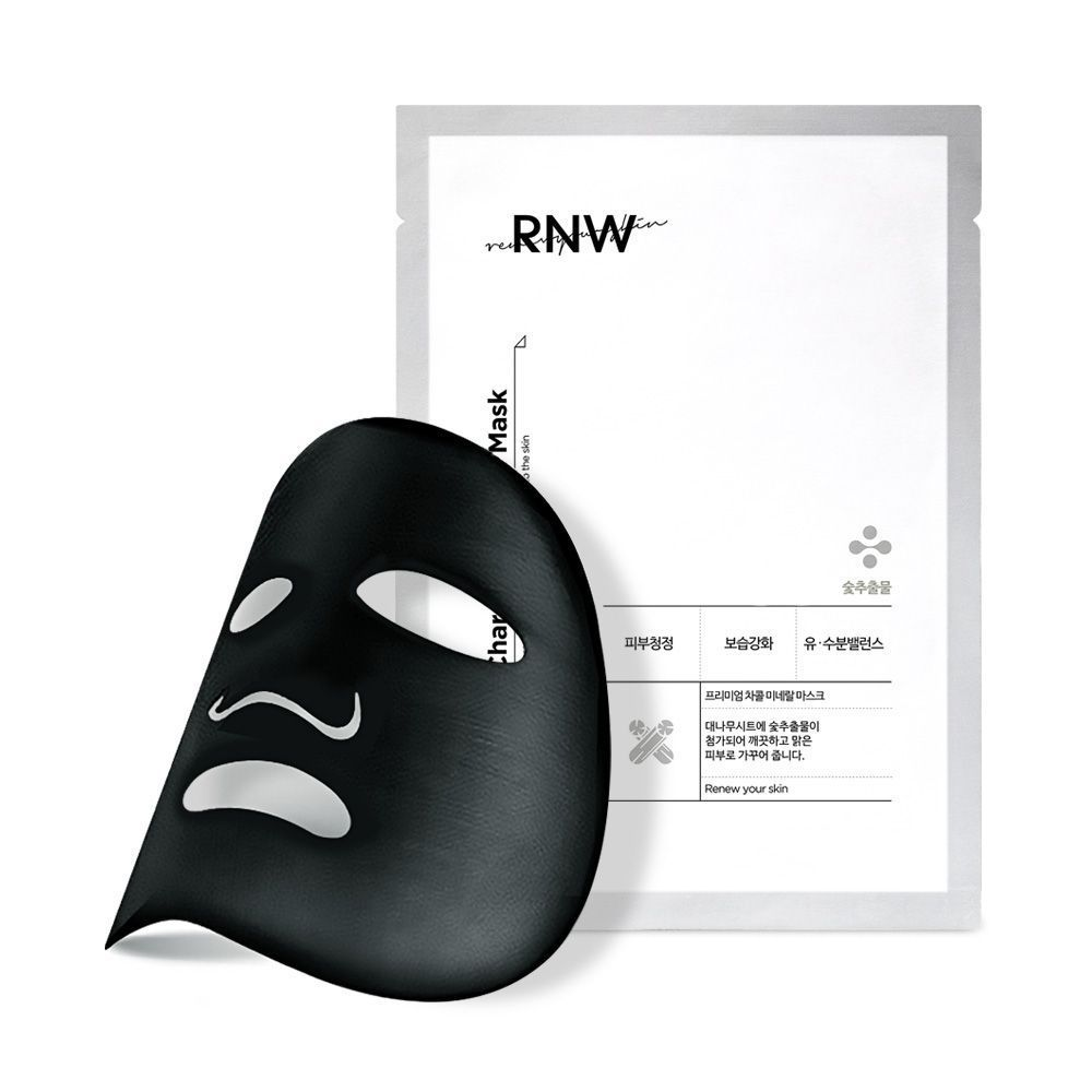 Premium Charcoal Mineral Mask Set