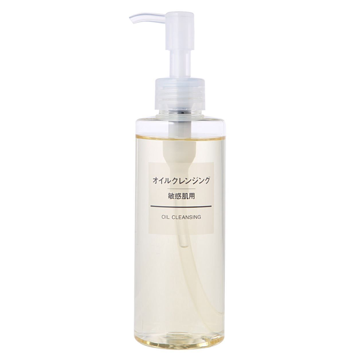 Mild Cleansing Oil