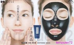Medicated Seikisho Whitening Mask