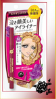 KissMe heroine make smooth liquid eyeliner BK 01