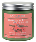 Repairing Mask for Dry and Damaged Hair/ Shine Mask