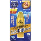UV Super Moisture Milk SPF50+PA++++