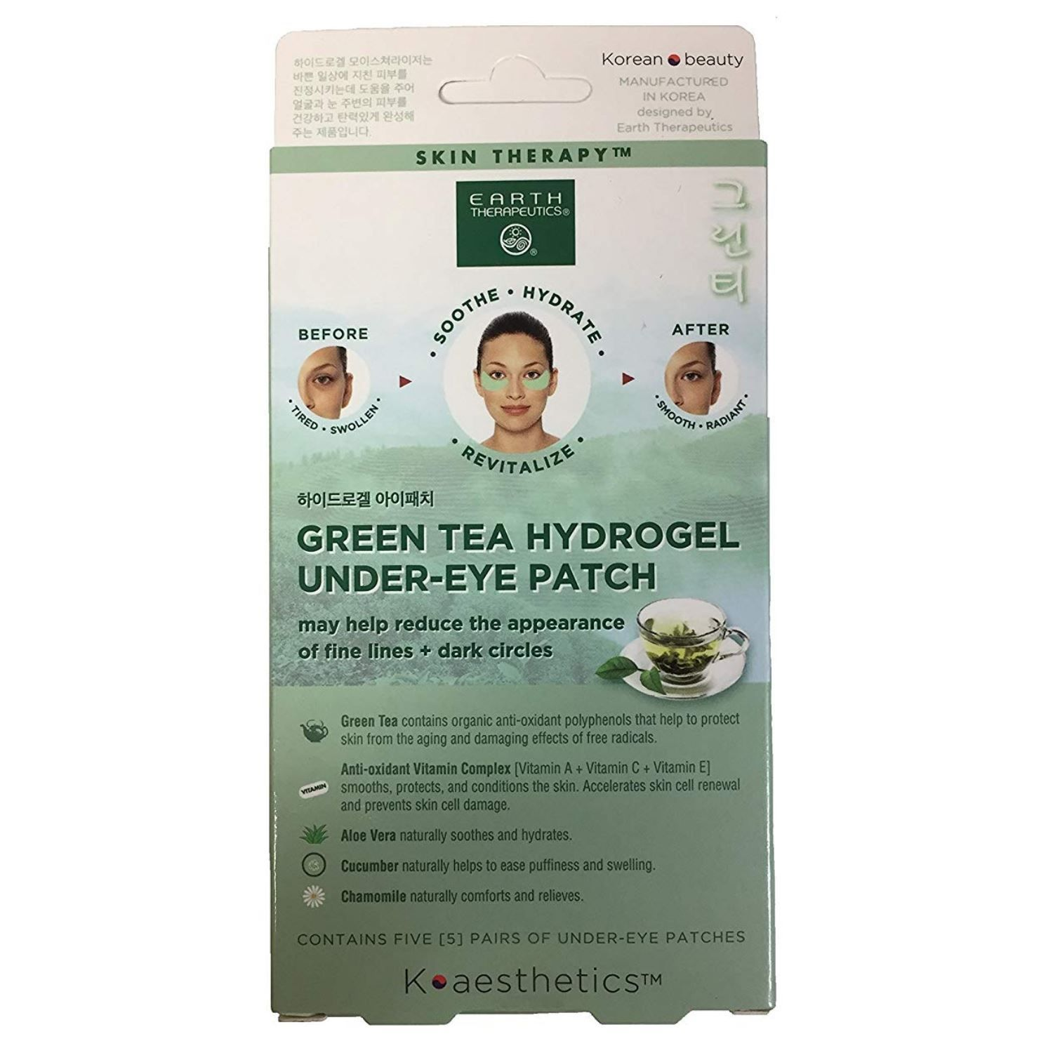 Green Tea Hydrogel Under-Eye Patch