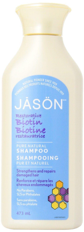 extra rich biotin shampoo
