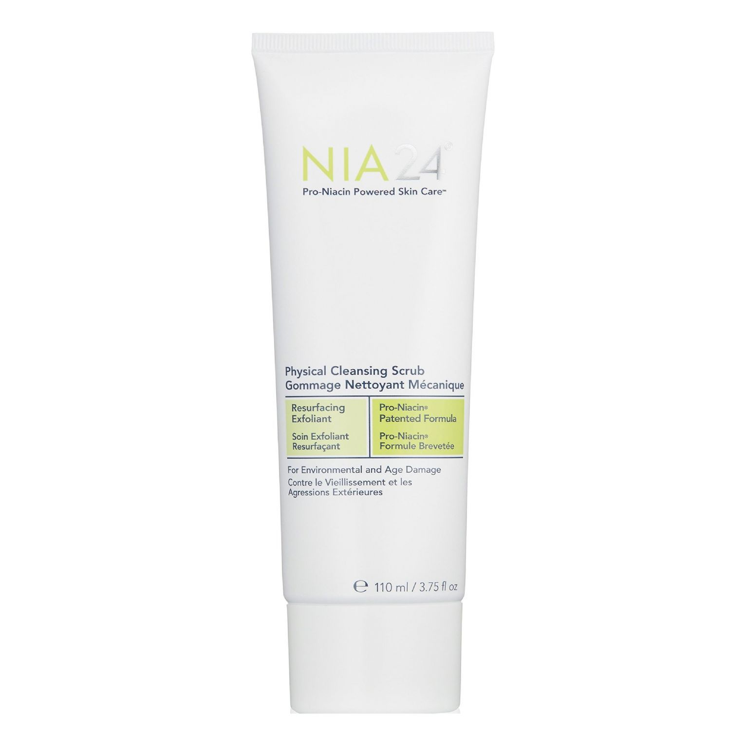 Skin Strengthening Complex