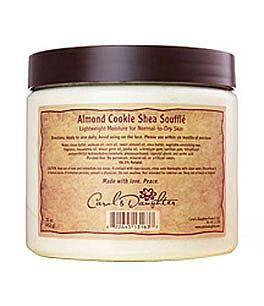 Almond Cookie Shea Souffle