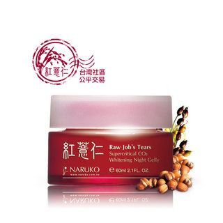 Raw Jobs Tears Supercritical CO2 Whitening Night Gelly