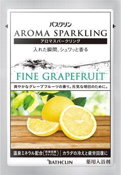 Aroma Sparkling Bath Powder - Fine Grapefruit