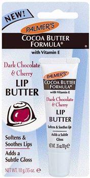 Dark Chocolate & Cherry Lip Butter