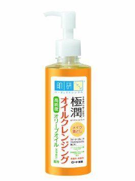 Gokujyun Makeup Removing Cleansing Oil