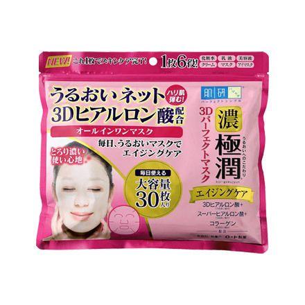 Gokujun 3D Perfect Mask
