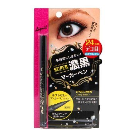 Heavy Rotation Marker Pen Eyeliner