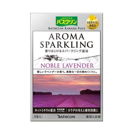Karada Plus Aroma Sparkling Noble Lavender