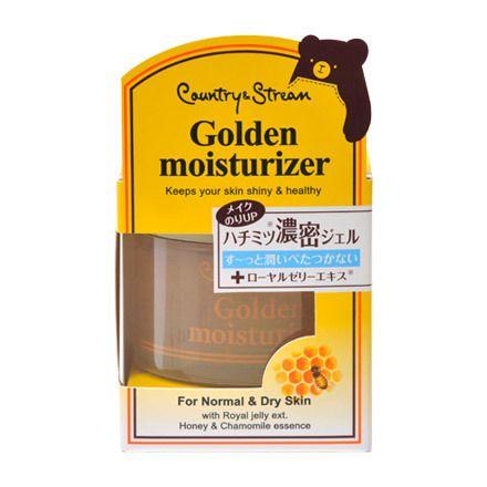 Golden Moisturizer