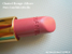 Chanel Rouge Allure Confidentielle (Uploaded by mementomori)