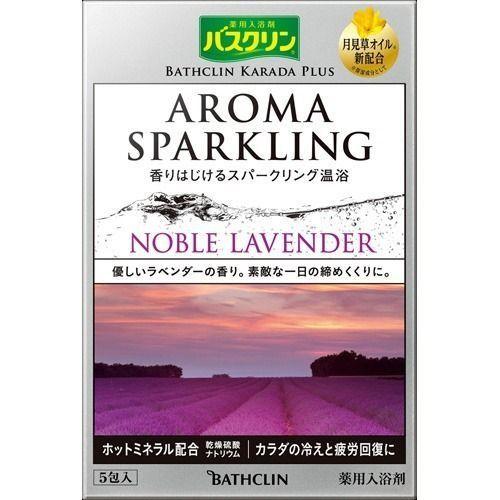 Aroma Sparkling Bath Powder - Noble Lavender