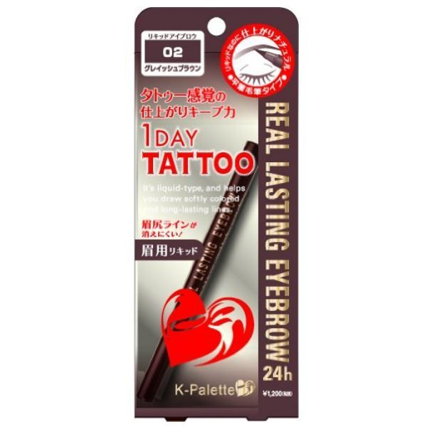 1Day Tattoo Real Lasting Eyebrow 24 HR Tint Pen