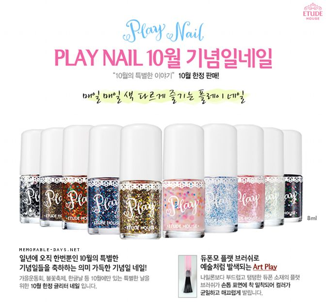 Etude House Color Play Nail Polish